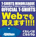 オフィシャルTシャツ通販